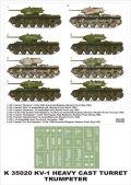 Montex[K35020]1/35KV-1ヘビーキャスト (トランペッター用)