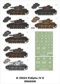 Montex[K35024]1/354号戦車E型 (ドラゴン用)
