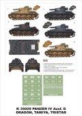 Montex[K35029]1/354号戦車D型 (ドラゴン/タミヤ/トライスター用)