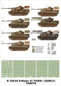 Montex[K35030]1/35タイガーI型 初期型 (タミヤ用)