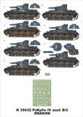 Montex[K35032]1/354号戦車B/C型 (ドラゴン/トライスター用)