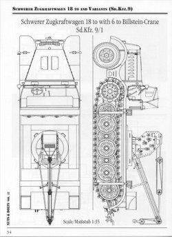 画像4: [Nuts-Bolt_Vol12] Sd.Kfz.9-s.ZgKw. 18-ton FAMO  Bulle