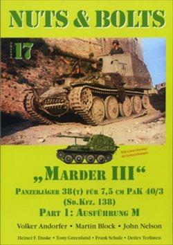 画像1: [Nuts-Bolt_Vol17] Marder III/7.5cm Pak40 Ausf.M (sd.kfz.138)