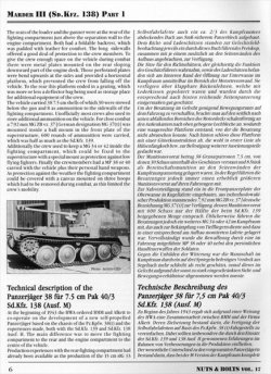 画像2: [Nuts-Bolt_Vol17] Marder III/7.5cm Pak40 Ausf.M (sd.kfz.138)
