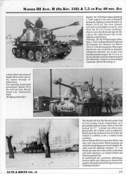 画像3: [Nuts-Bolt_Vol18] Marder III/7.5cm Pak40 Ausf.H &Towed7.5cm