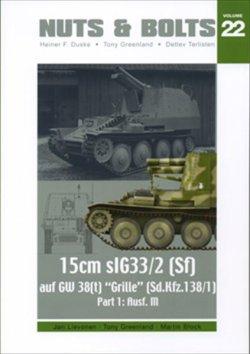 画像1: [Nuts-Bolt_Vol22] 15cm sIG33/2(sf)auf GW 38(t)Grille(sd.kfz.138/1) Part1 AusfM