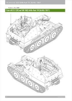 画像4: [Nuts-Bolt_Vol22] 15cm sIG33/2(sf)auf GW 38(t)Grille(sd.kfz.138/1) Part1 AusfM