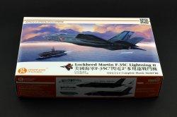 画像1: オレンジホビー[A72001] 1/72 ロッキード・マーチン F-35C ライトニングII