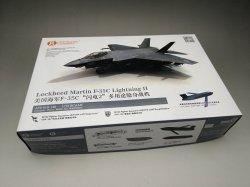 画像1: オレンジホビー[A72010]1/72 現用 米 アメリカ海軍 ロッキードマーチン F-35C