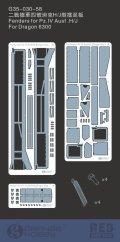 オレンジホビー[G35-030]1/35WWII独 IV号戦車H/J型 フェンダーセット(DML用)