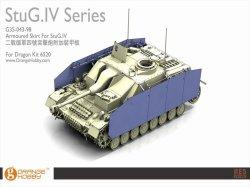 画像1: オレンジホビー[G35-043]1/35WWII独 IV号突撃砲シュルツェンセット(DML6520用)