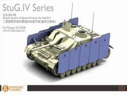 画像1: オレンジホビー[G35-044]1/35WWII独 IV号突撃砲可動型シュルツェンセット(DML用)