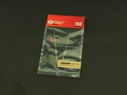 画像1: オレンジホビー[G35-054]1/35WWII露 T-34系列アンテナセット(2本セット)