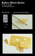 オレンジホビー[G35-070]1/35WWII英/米 ボフォース40mm砲弾セット(クリップ付)