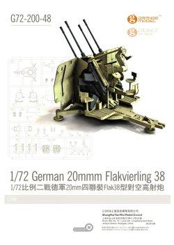画像1: オレンジホビー[G72-200]1/72 WWII 独 20mm四連装対空機関砲Flakvierling38/コンプリート版プラスチックキット
