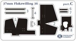画像1: オレンジホビー[G72-204]1/72 WWII 独 37mmFLAK36高射機関砲アップグレード用   エッチングパーツセット([G72-201]対応)