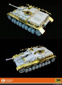 画像5: オレンジホビー[G35-042]1/35WWII独 IV号突撃砲初期型マルチマテリアルディティールセット(DML6520用)