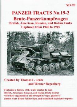画像1: [PANZER_TRACTS_19-2]Beute-Pz.Kpfw.-British American Russian Italian