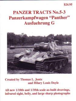 画像1: [PANZER_TRACTS_5-3]パンターG型