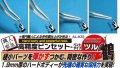 プラッツ[AL-K35]シモムラアレック 職人堅気 高精度ピンセット(ベントタイプ) 鶴