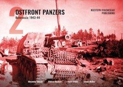 画像1: KV Publishing [KV10410]Ostfront Panzers 2: Belarus 1943-44
