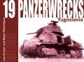 Panzerwrecks[PW-019]パンツァーレックス No.19(ユーゴスラビア)
