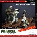 Paracel Miniatures[BVM3501]1/35 ベトナム戦争 ベトミン兵士セット ディエンビエンフー1954