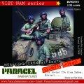Paracel Miniatures[BVN3510]1/35 ベトナム戦争  NVA(北ベトナム正規軍)戦車兵休息セット