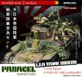 Paracel Miniatures[BWW3506]1/35 WWII 日本帝国陸軍 戦車跨乗兵ビッグセット