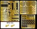 Passion Models[P35-099]1/35 パンサーG型エッチングセット(タミヤMM35170/MM35174/MM35176/MM35203用)(P35-056改訂版)