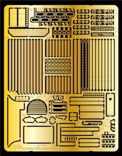 画像1: Passion Models[P35-112]1/35 ソミュアS35 エッチングセット(タミヤMM35344)