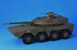 画像2: Passion Models[P35-142] 1/35 16式機動戦闘車用エッチングセット(チェーン付き)[対応キット タミヤ:MM35361]