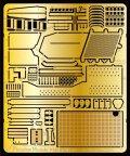 Passion Models[P35-092]1/35 ヘッツアー中期型エッチングセット(タミヤMM35285用)