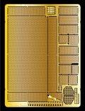 Passion Models[P35-094]1/35 陸上自衛隊10式戦車エッチングセットType 10(タミヤMM35329用)
