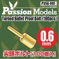Passion Models[P35A-001]0.6mm 尖頭ボルト(100ケ)