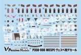 Passion Models[P35D-006]1/35 WWIIドイツ軍  ヴェスペ デカールセット[対応キット:タミヤMM35358,35200]