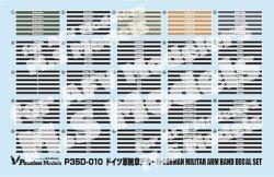 画像1: Passion Models[P35D-010] 1/35 ドイツ軍腕章デカールセット
