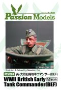 Passion Models[P35F004]英 大戦初期戦車コマンダー(BEF)