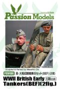 Passion Models[P35F006]英 大戦初期戦車兵セット(BEF)(2体)