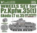 Passion Models[P35I-001]35(t)戦車各種用転輪セット(CMK/タミヤ用)