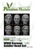 Passion Models[P35F010]1/35 ドイツ兵ヘッドセット無帽タイプ(6種)