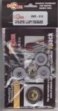 QuickWheel[QWX-010]sd.kfz.251 & 11フロントホィール  (Continental) (スペア付)