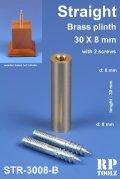 RPTOOLZ[RP-STR-3008B]円柱型30mm×8mm真ちゅう製飾り支柱