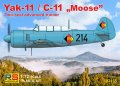 RS MODELS[RSM92165]1/72 Yak-11/C-11(東独・墺・独)