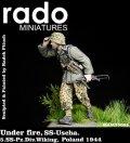 Rado Miniatures[RDM35005] 1/35 WWII独 第5SS装甲師団ヴィーキング 伍長 ポーランド1944