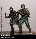 Rado Miniatures[RDM35031]1/35 WWII 最後の戦い ドイツベルリン1945(2体入り)