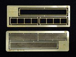 画像1: RoyalModel[RM613]1/35 露 KVI/II用エンジングリル弾片防止ネットセット