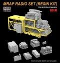 ライフィールドモデル[RFM1002]1/35 M-ATV MRAP用レジン製無線機器セット