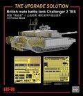 ライフィールドモデル[RFM2001]1/35 チャレンジャー2 TES 用 エッチングパーツセット