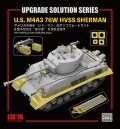 ライフィールドモデル[RFM2002]1/35 M4A3 76W HVSS シャーマン用グレードアップパーツセット(RFM5028 & RFM5042用)